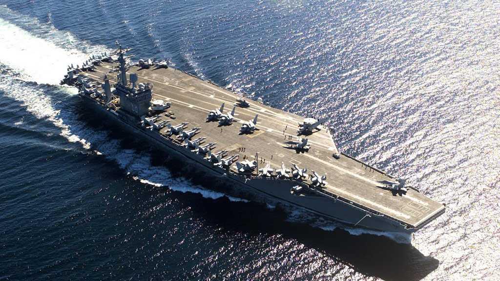US Military Develops Intl Maritime Op to Boost Security in Mideast Waterways