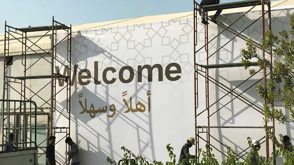Saudis, Iraqis among Arab Media Delegation Arriving in Occupied Palestine