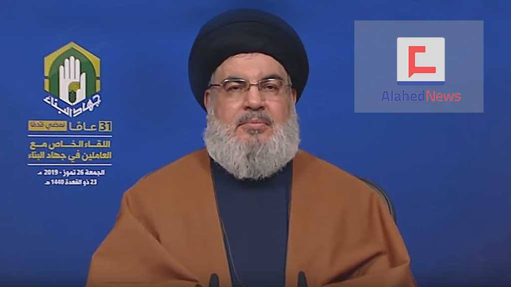 Sayyed Nasrallah: Hezbollah will Bear Responsibility More than Ever, Talk of Hezbollah Ruling Lebanon A Big Lie