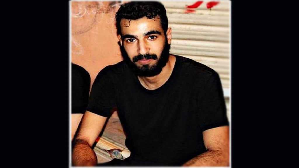 Martyr Ali Al-Arab's Last Words: I Didn't Kill Him, I Don't Even Know Where the Incident Happened!