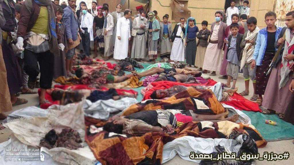 New Brutal Saudi Massacre in Yemen's Saada, Children among the Martyred, Injured [Graphic Content]
