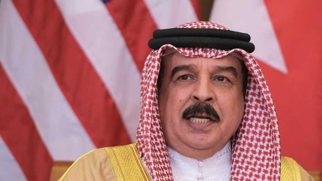 Bahrain Follows US Lead on Executions