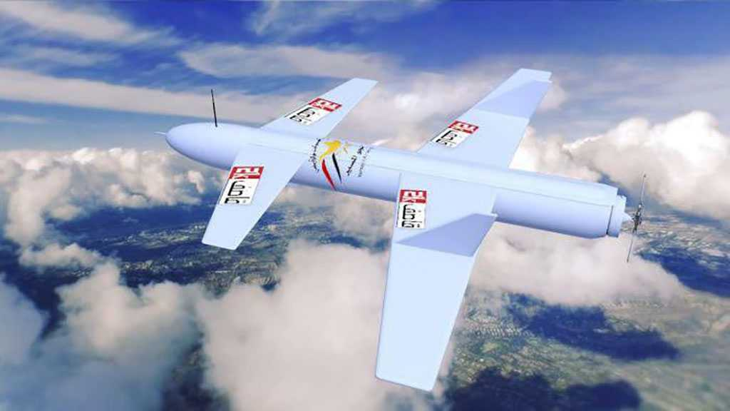 Alahednews:Yemen's Propelled Air Force, Rocketry Force