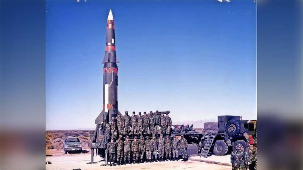 INF Expired: US to Develop New 'Banned' Missiles