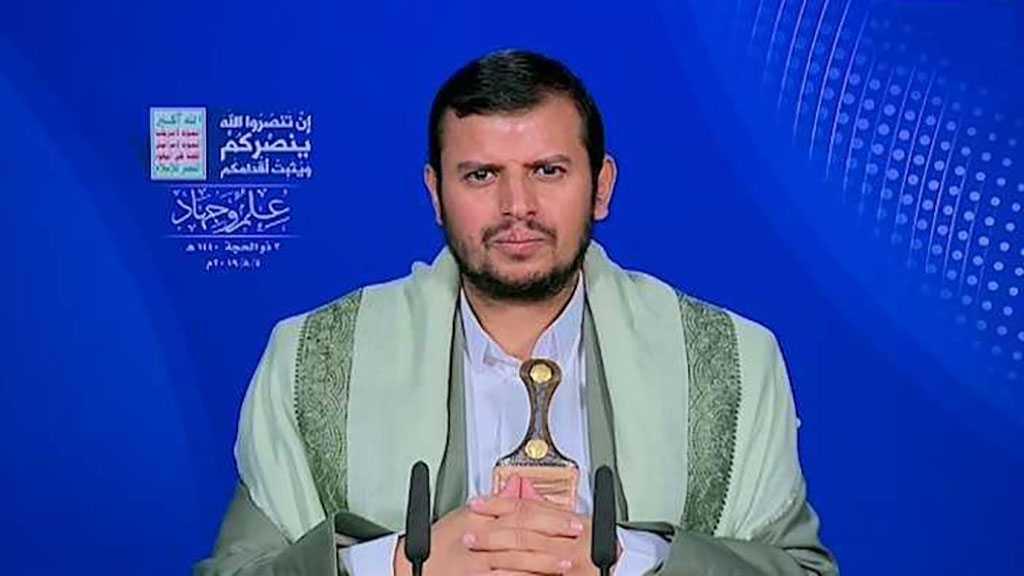 Ansarullah Leader Advises UAE to Withdraw from Yemen, Threatens Saudi Arabia with More Painful Retaliations