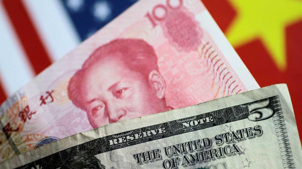 US-China Currency War: Wall St Stocks Fall