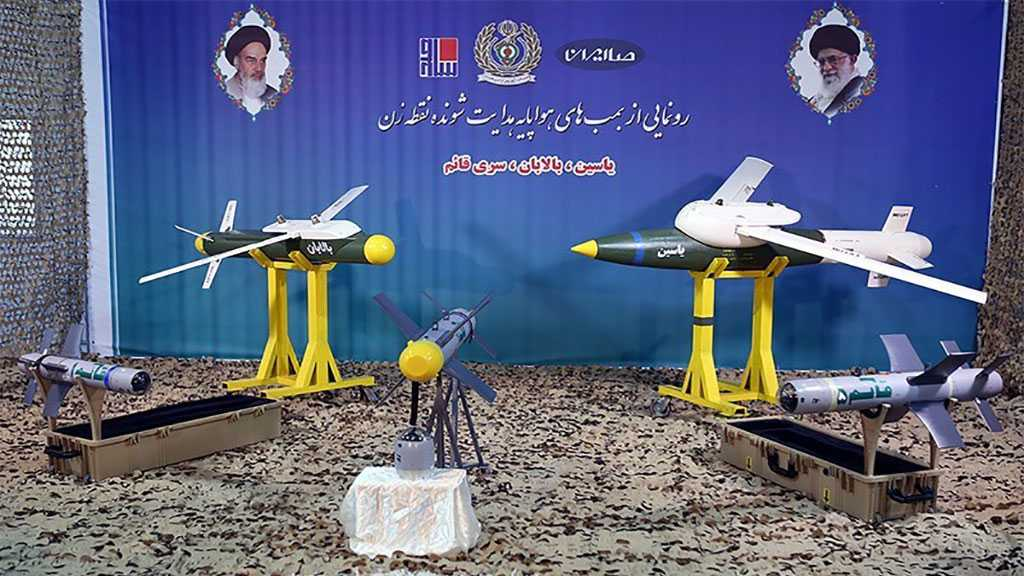 Iran Unveils Three Advanced Homegrown Smart Bombs