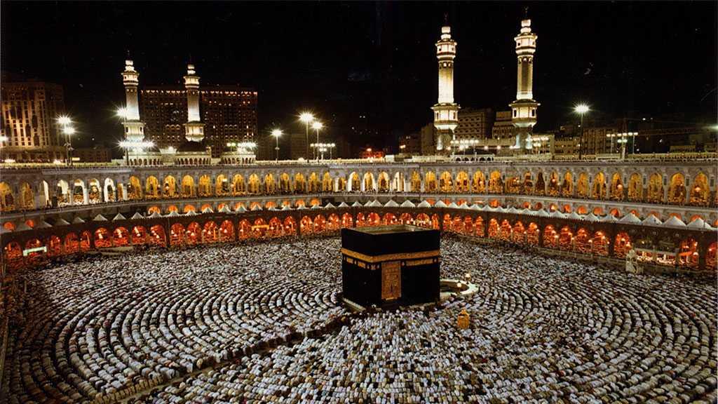 1.8 Million Pilgrims Prepare For Hajj in Mecca