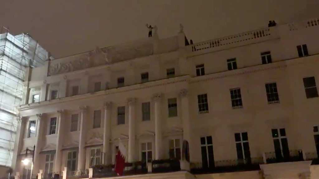 Bahraini Dissident Feared Being Thrown Off London Embassy Roof