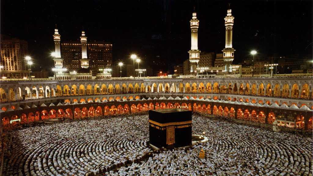 2.5 Million Muslims Start Hajj Pilgrimage
