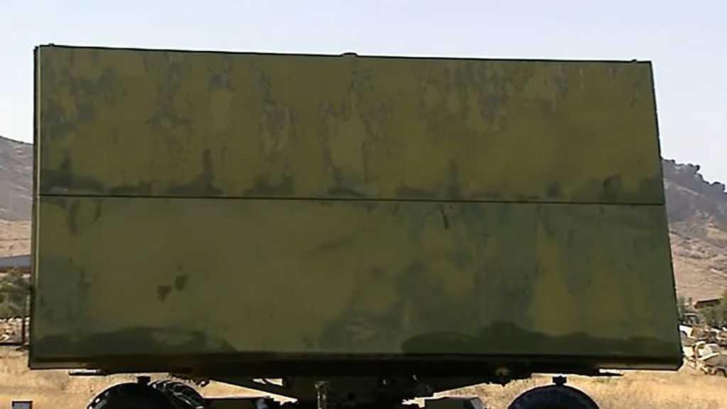 Iran Unveils New Surveillance Radar System