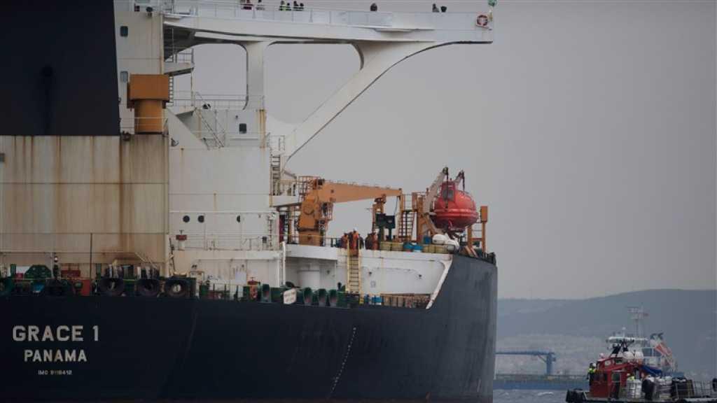 Iran: UK to Release Iranian Oil Tanker Soon