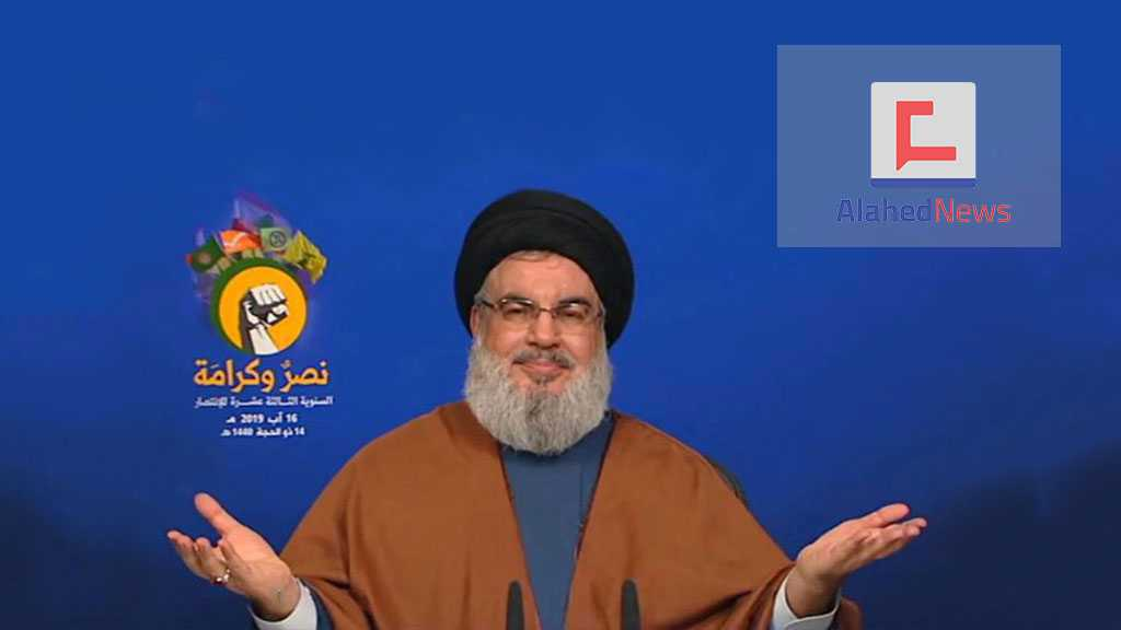 "Sayyed Nasrallah on ""Grand Victory Day"": Any Future War Will Witness Live Streaming of Destroying 'Israel'"