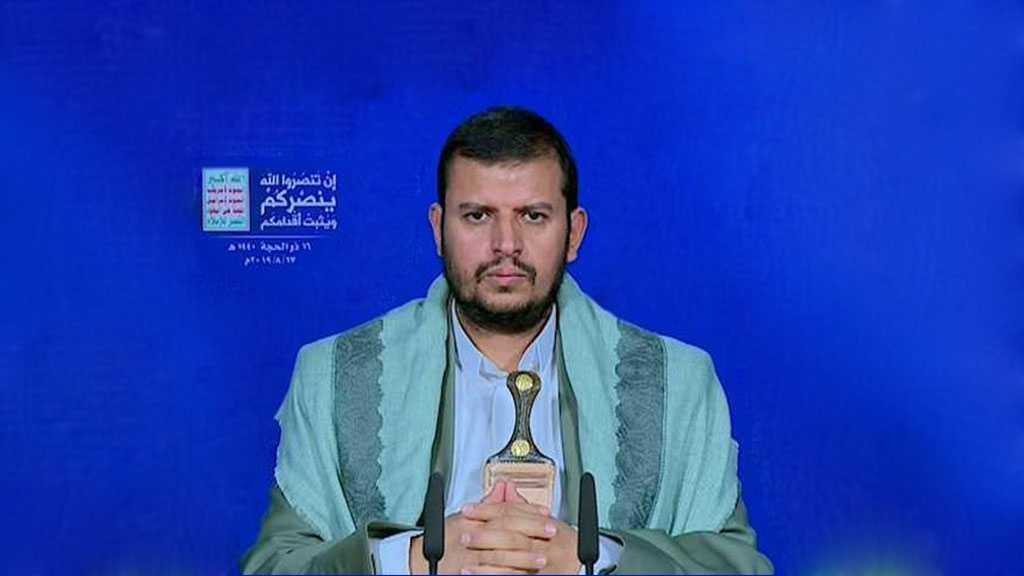 Ansarullah Leader: Shaybah Oil Field Operation A Common Lesson, Early Warning for UAE