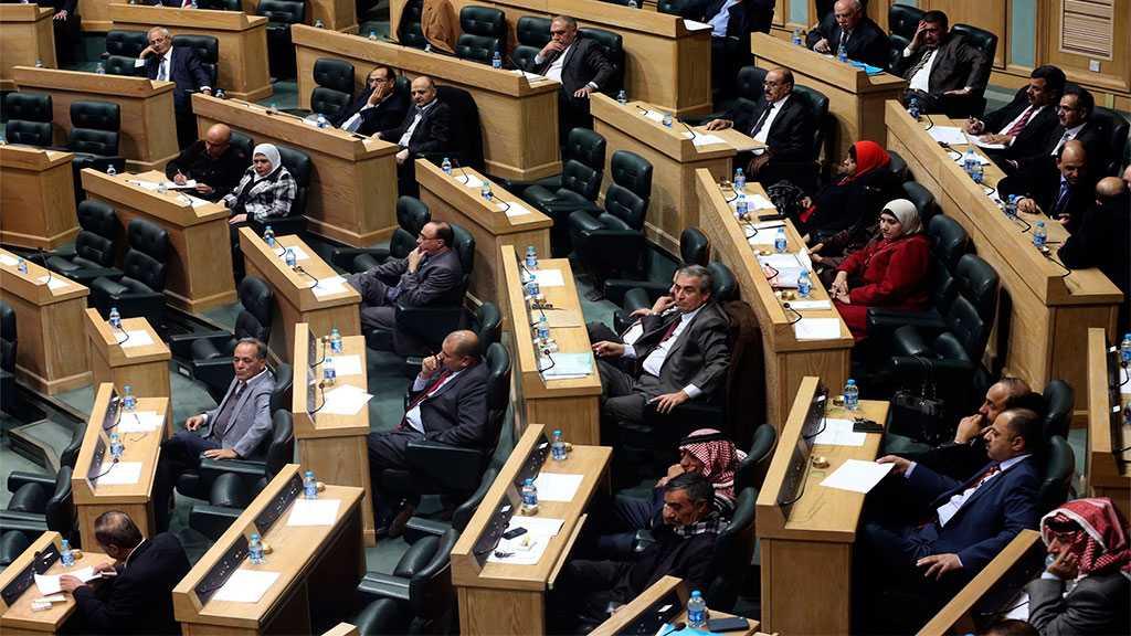 Jordan Parliament Calls For Expelling 'Israeli' Envoy