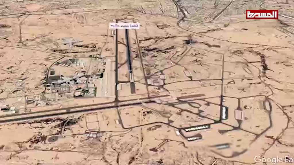 Yemeni Drones Pound Saudi King Khalid Airbase