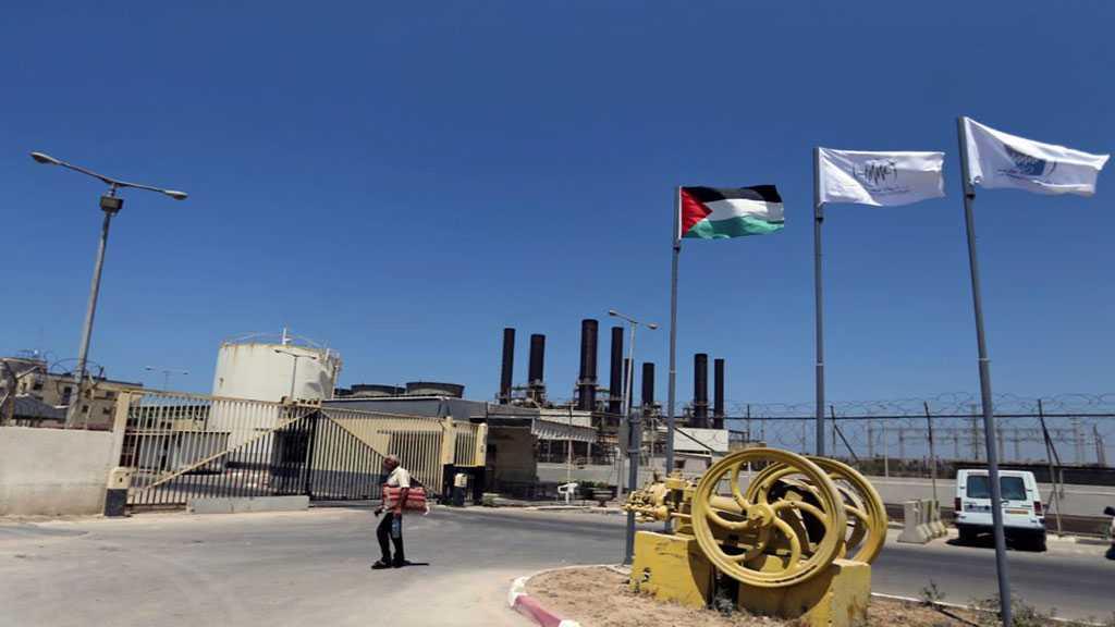 'Israel' Reduces Gaza Fuel Supply