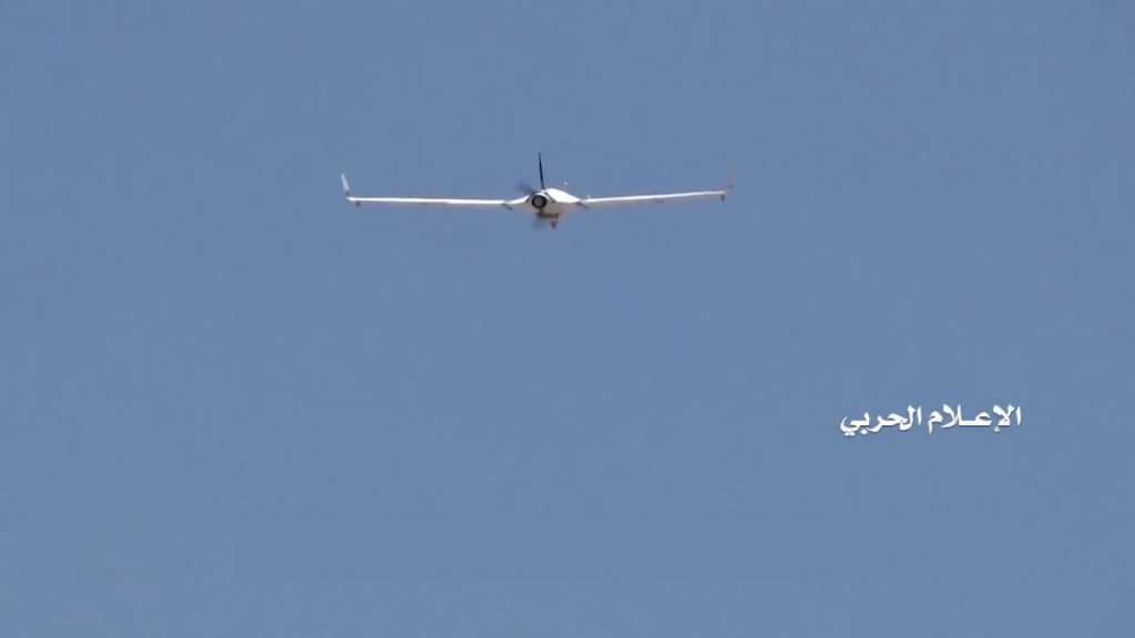 Yemeni Sammad-3 Drone Attacks Military Target in Riyadh
