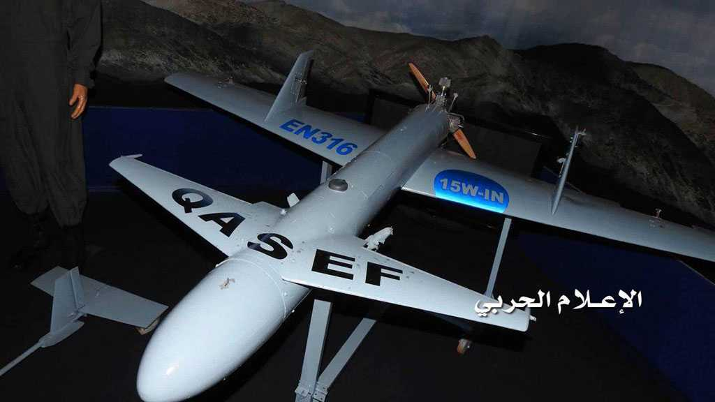 Yemeni Forces Launch Drones Operation on Saudi Airport in Najran