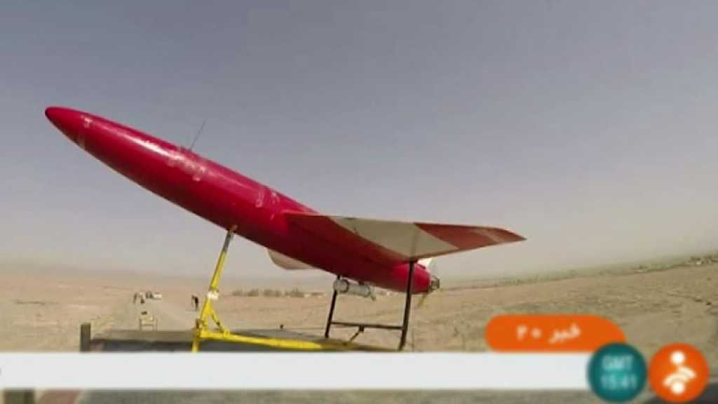 """Iranian Army Unveils New Homegrown """"Kian"""" Drone"""