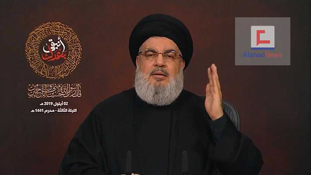 "Sayyed Nasrallah: No More Red Lines with ""Israel"", Era of Violations Ended"