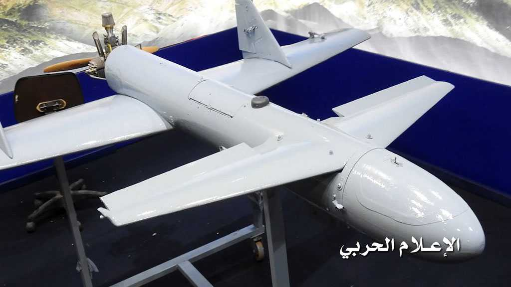 Yemeni Forces Target Military Sites In Saudi Airbase with Qasef-2K Drones
