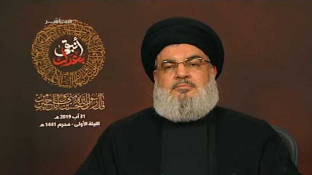 "Sayyed Nasrallah: ""Israel"" to Pay Price, Response Is Coming"