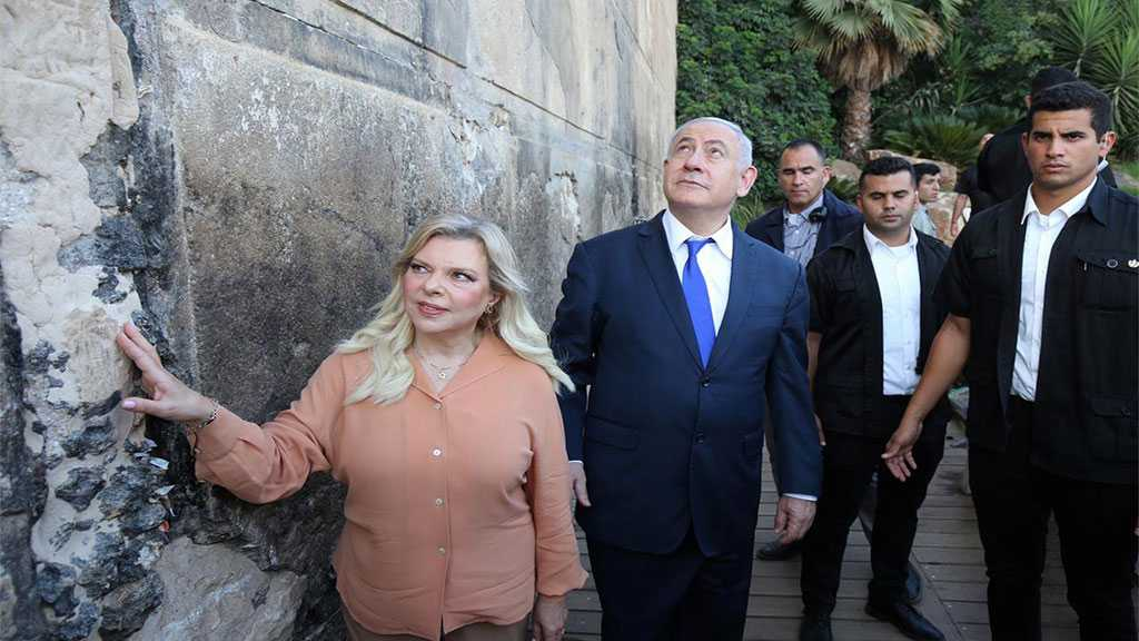 Netanyahu Claims 'Will Remain in Al-Khalil Forever' During Provocative Visit That Angered Palestinians