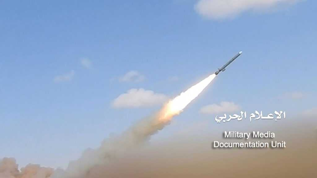 Yemen's Rocketry Force Launches 'Badr-1' Ballistic Missiles at Saudi Airport