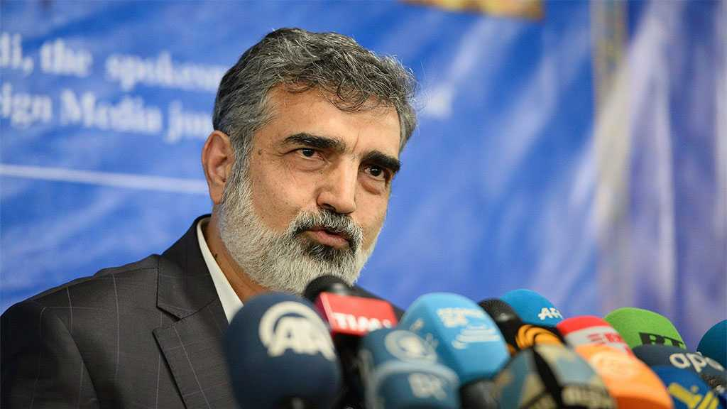 Iran Has Capacity to Raise Uranium Enrichment Beyond 20%, Is Not Violating Law - AEOI
