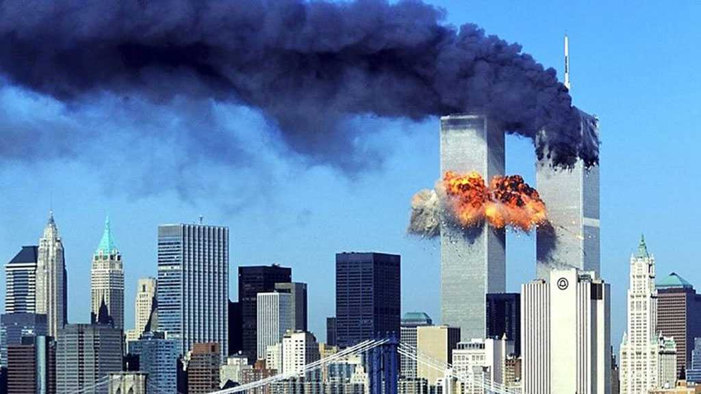 US Weighs Releasing Name Sought In Saudi 9/11 Suit
