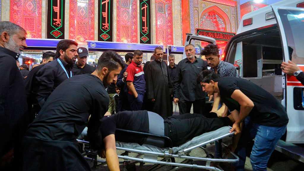 Karbala Stampede: 31 Die in Ashura Rituals