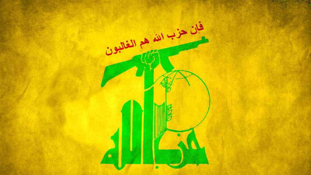 Hezbollah Condemns Netanyahu's Intent to Annex Jordan Valley: He Benefited from Gulf's Normalization