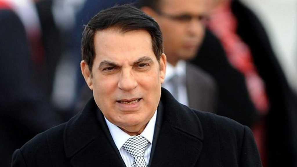 Tunisia's Ousted President Ben Ali Dies in Saudi Exile