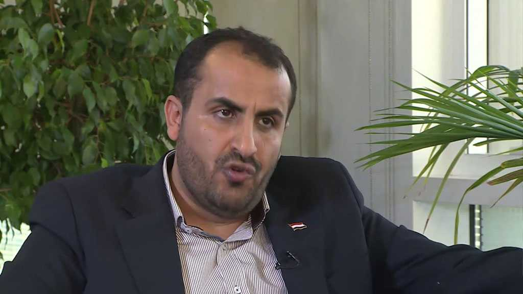 Ansarullah Accuses Saudi-led Coalition of 'Dangerous Escalation'