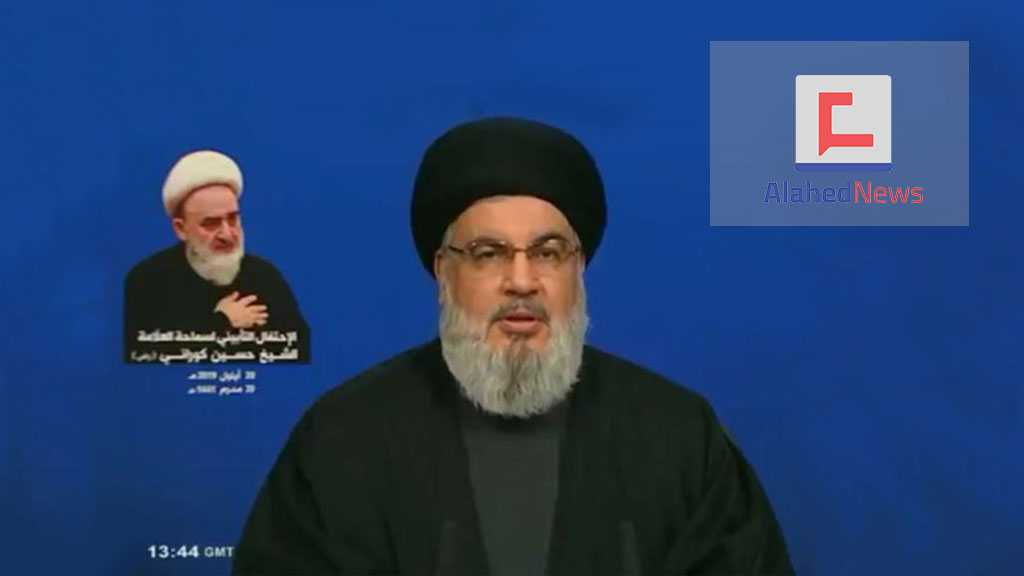 Sayyed Nasrallah's Advice to Saudi Arabia, UAE: Don't Bet on A War with Iran, Your Economy is from Glass