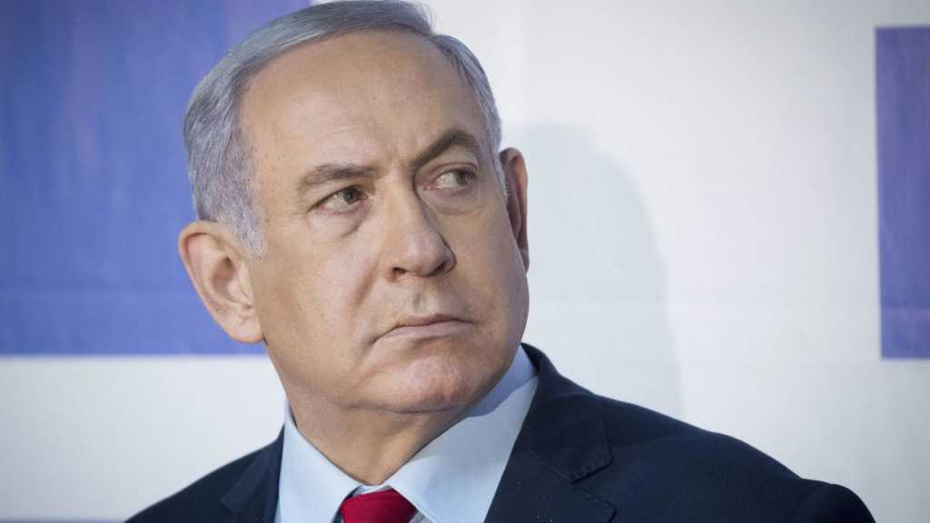 'Israel' To Indict Netanyahu Co-conspirators for Bribery