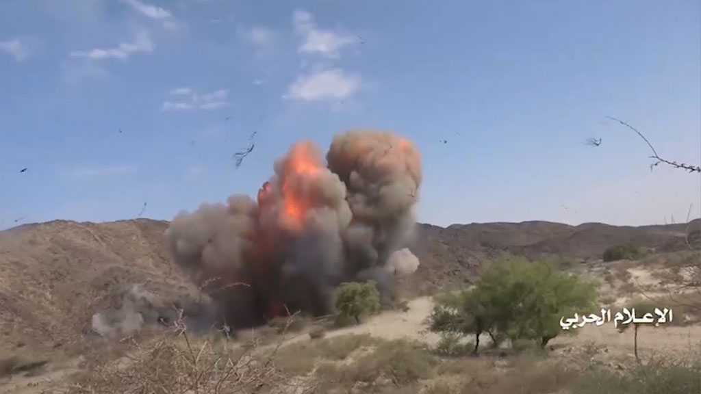 Video-graphic: Yemen's Heroic Operation 'Victory from Allah'