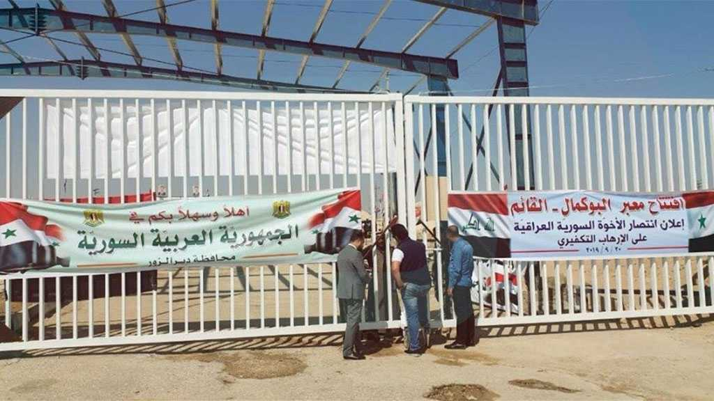 Syria, Iraq Open Al Bukamal Border Crossing