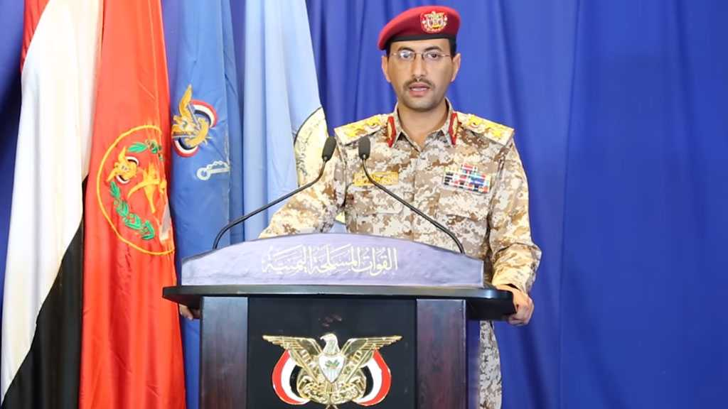 Yemeni Armed Forces Reveal Details of 2nd Phase of Operation 'Victory from Allah'