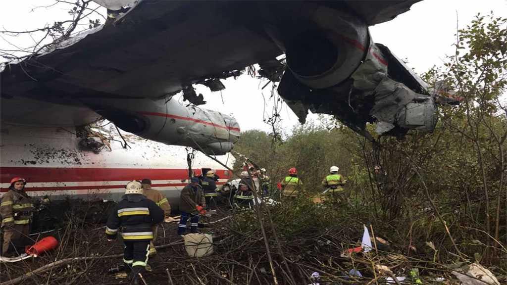 Five Killed in An-12 Emergency Landing near Lviv, Ukraine