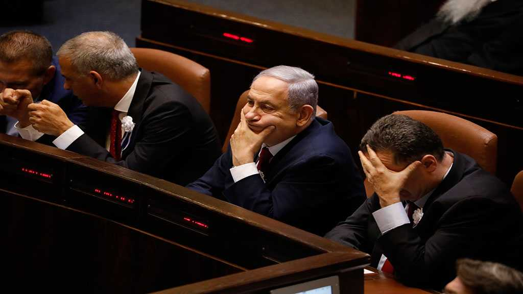 Hearings in Netanyahu's Corruption Cases Concluded