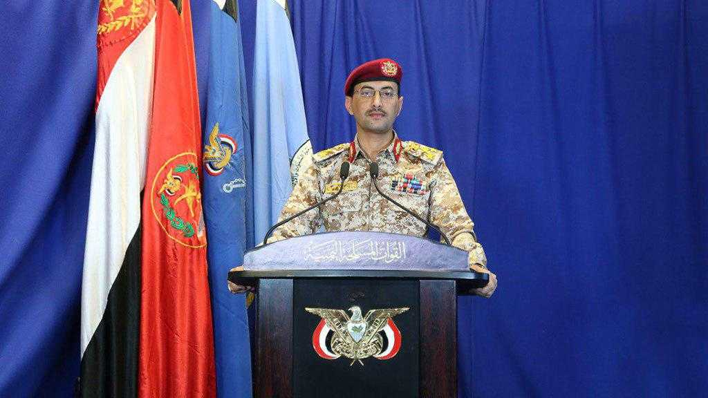 Yemeni Armed Forces' Might Growing, Ready to Fight Back Any Act of Aggression - Spokesman