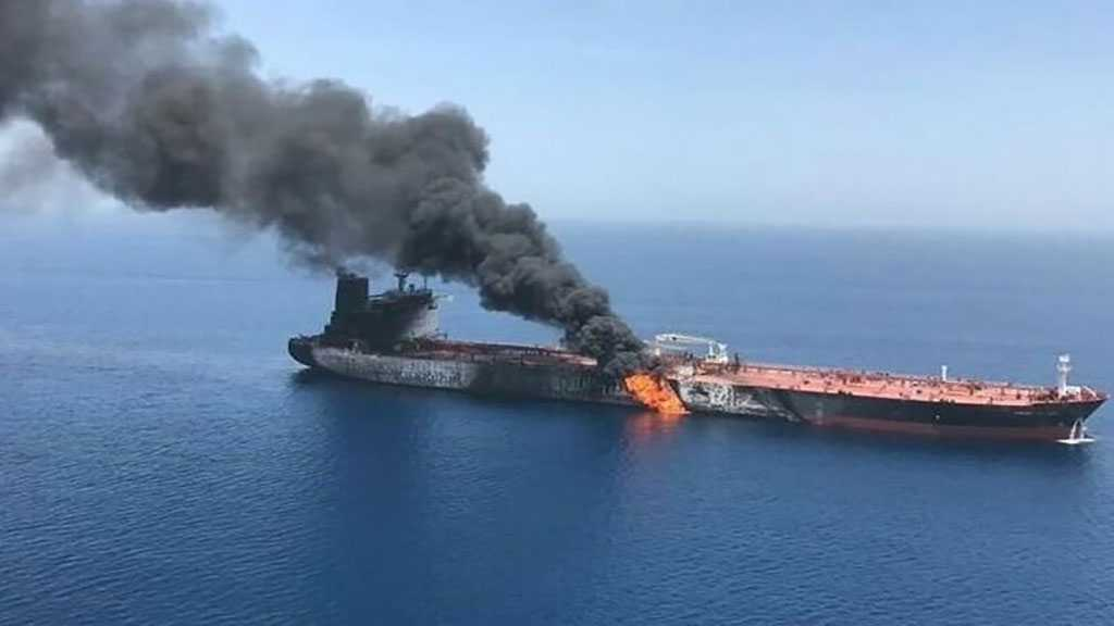 Iranian Oil Tanker Targeted Near Saudi Port City, Crew Safe