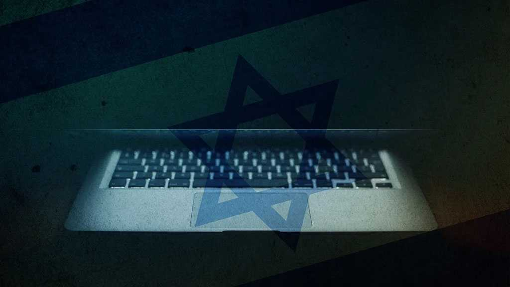 Amnesty: «Israeli» NSO Spyware Used to Monitor Human Rights Activists in Morocco