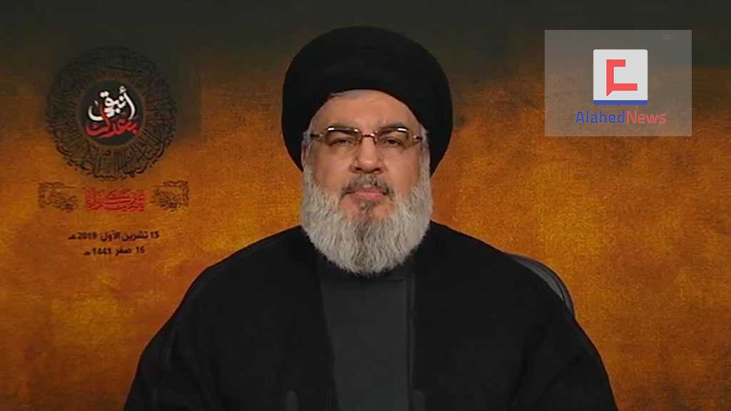 Sayyed Nasrallah Comments on Lebanon Fires: The Lebanese People Proved They are above Sectarian Differences