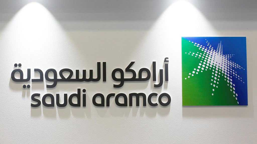 Saudi Aramco Delays Initial Public Offering Over Yemeni Drone Op