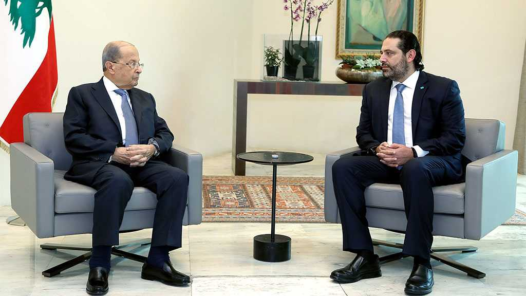 Lebanon Protests: Aoun Says Government Must Lift Banking Secrecy from Current, Future Ministers
