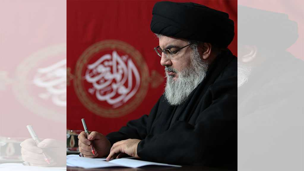 Sayyed Nasrallah to Tackle Latest Developments at 16:00 Beirut Time