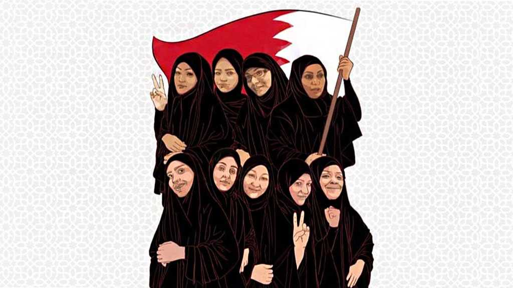 The Bahrain Gov't Is Attacking Female Activists – And Trump's Policies are Emboldening Them